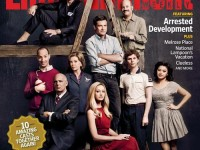 Be creative and win a walk-on role on Arrested Development