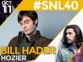 "Bill Hader to host ""Saturday Night Live"" on October 11th"