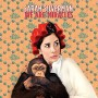 "Cool thing to buy this week: Sarah Silverman ""We Are Miracles"""